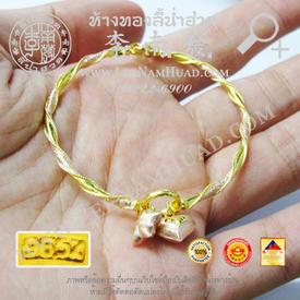 https://v1.igetweb.com/www/leenumhuad/catalog/e_1488798.jpg