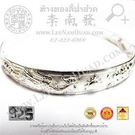 http://v1.igetweb.com/www/leenumhuad/catalog/e_931992.jpg