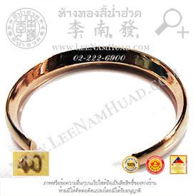 https://v1.igetweb.com/www/leenumhuad/catalog/e_1116243.jpg