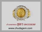 แหวนทองวัดพระญาติ เลี่ยมทองฝังเพชร