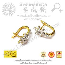 https://v1.igetweb.com/www/leenumhuad/catalog/e_1364974.jpg