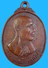 เหรียญหลวงพ่อผล-หลวงพ่อสัมฤทธิ์ วัดเชิงหวาย กทม. ปี๔๔