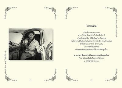 http://www.igetweb.com/www/triluk/catalog/e_1390568.jpg