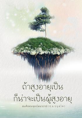 https://v1.igetweb.com/www/triluk/catalog/p_2002256.jpg