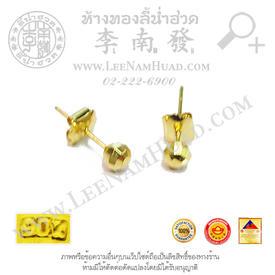https://v1.igetweb.com/www/leenumhuad/catalog/e_1134997.jpg