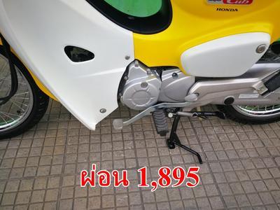 http://www.igetweb.com/www/mocycram2/catalog/e_1553762.jpg