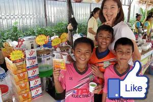 ฟุตบอลเยาวชน สนามคูก้า นนทบุรี 2558