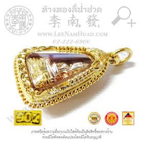 http://www.igetweb.com/www/leenumhuad/catalog/e_1455951.jpg