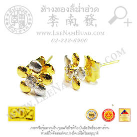http://v1.igetweb.com/www/leenumhuad/catalog/e_1135056.jpg