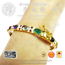 https://v1.igetweb.com/www/leenumhuad/catalog/e_1034119.jpg