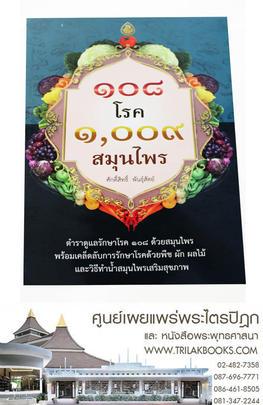 http://v1.igetweb.com/www/triluk/catalog/p_1623104.jpg