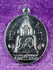 เหรียญพระพุทธชินราช ที่ระฤก ๑๐๐ ปี วัดพระศรีรัตนมหาธาตุ พิษณุโลก เนื้อตะกั่ว หลังหนังสือ 3 แถว