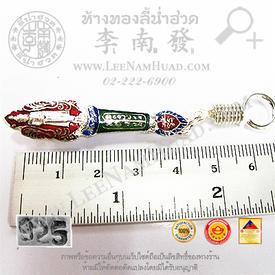 http://v1.igetweb.com/www/leenumhuad/catalog/e_940453.jpg
