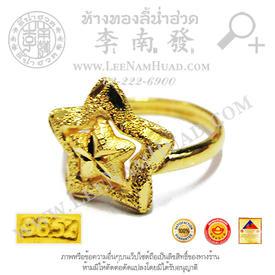 https://v1.igetweb.com/www/leenumhuad/catalog/e_1240061.jpg