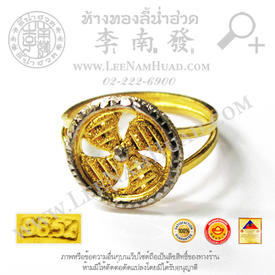 https://v1.igetweb.com/www/leenumhuad/catalog/p_1869485.jpg