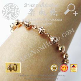 http://v1.igetweb.com/www/leenumhuad/catalog/e_1412518.jpg