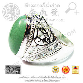https://v1.igetweb.com/www/leenumhuad/catalog/p_1391393.jpg