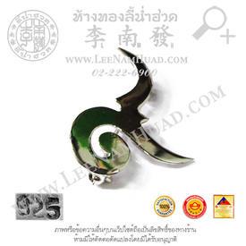 https://v1.igetweb.com/www/leenumhuad/catalog/p_1876744.jpg