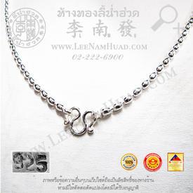 https://v1.igetweb.com/www/leenumhuad/catalog/e_1012671.jpg