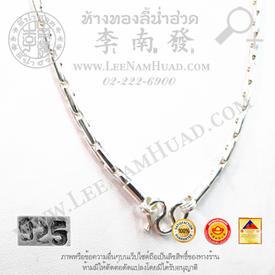 https://v1.igetweb.com/www/leenumhuad/catalog/e_1016826.jpg