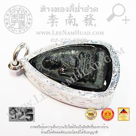 https://v1.igetweb.com/www/leenumhuad/catalog/e_1095486.jpg