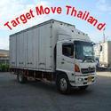 Target Move มีบริการ จังหวัดใดบ้าง