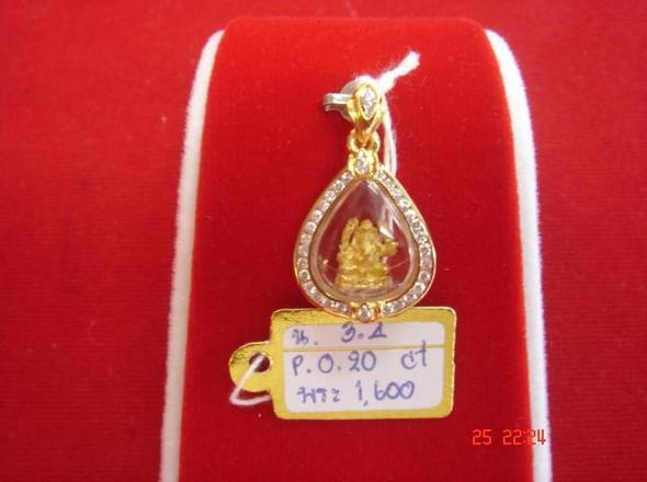 NO5132 ราคา 9300 บาท