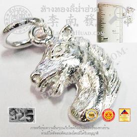 https://v1.igetweb.com/www/leenumhuad/catalog/e_861746.jpg
