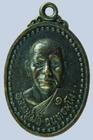 เหรียญรุ่น๑ หลวงปูมัด วัดศรีบอนคำ จ.บุรีรัมย์ ปี๔๐