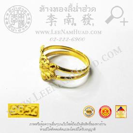 https://v1.igetweb.com/www/leenumhuad/catalog/e_1536039.jpg