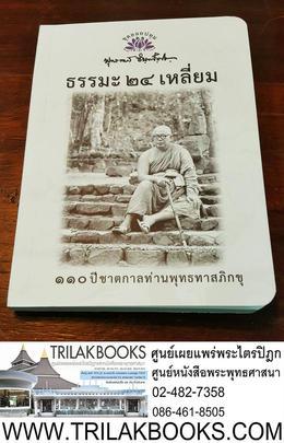 https://v1.igetweb.com/www/triluk/catalog/p_1771344.jpg
