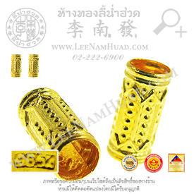 https://v1.igetweb.com/www/leenumhuad/catalog/e_1049779.jpg