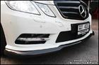 W212 Carbon Fiber Front Lip