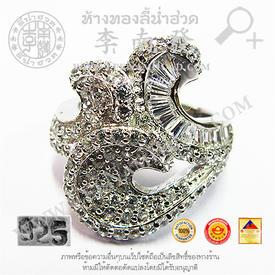 https://v1.igetweb.com/www/leenumhuad/catalog/e_933324.jpg