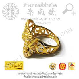 https://v1.igetweb.com/www/leenumhuad/catalog/e_1536029.jpg