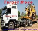 Target Move เทรลเลอร์ เฮียบ เครน สตูล 0805330347
