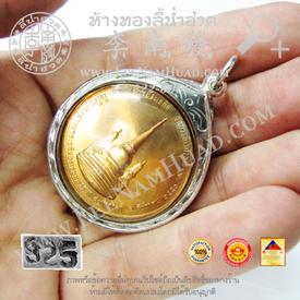 http://v1.igetweb.com/www/leenumhuad/catalog/e_1402081.jpg