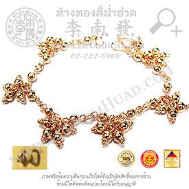 https://v1.igetweb.com/www/leenumhuad/catalog/p_1016899.jpg