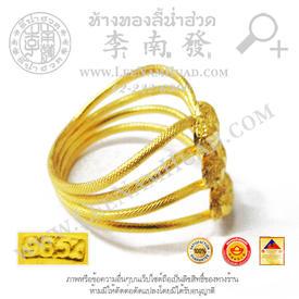 https://v1.igetweb.com/www/leenumhuad/catalog/e_1350285.jpg