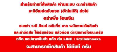 https://v1.igetweb.com/www/triluk/catalog/e_1635196.jpg
