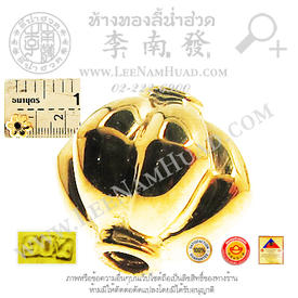 https://v1.igetweb.com/www/leenumhuad/catalog/p_1245214.jpg
