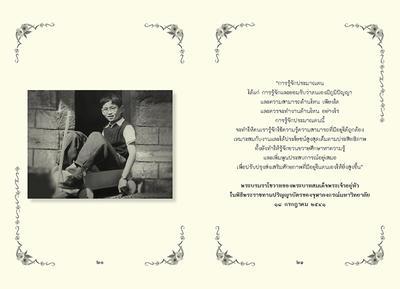 http://www.igetweb.com/www/triluk/catalog/e_1390563.jpg