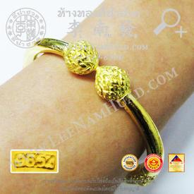 http://v1.igetweb.com/www/leenumhuad/catalog/e_1492314.jpg