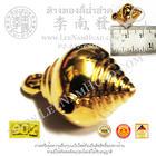 อะไหล่หัวขุนเกลี้ยงจัมโบ้No.4(ขนาดเม็ด18มิล)(น้ำหนักโดยประมาณ7.6กรัม)ทอง 90%