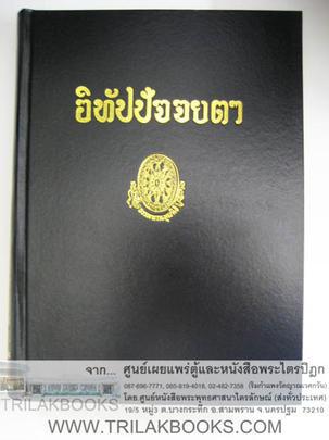 http://www.igetweb.com/www/triluk/catalog/p_1052435.jpg