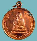 เหรียญสมเด็จพระพุฒาจารย์(โต พรหมรังสิ) ๖๐ปี โรงเรียนท่าเรือ วัดสะตือ อยุธยา รุ่นถิ่นกำเนิด ปี๓๙