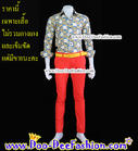 เสื้อผู้ชายสีสด เชิ้ตผู้ชายสีสด ชุดแหยม เสื้อแบบแหยม ชุดพี่คล้าว ชุดย้อนยุคผู้ชาย เสื้อสีสดผู้ชาย เชิ้ตสีสด (S:รอบอก 36) (RU) (ดูไซส์ส่วนอื่น คลิ๊กค่ะ)
