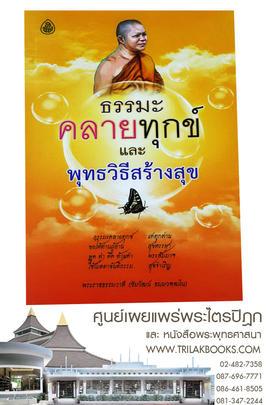 http://v1.igetweb.com/www/triluk/catalog/p_1712717.jpg