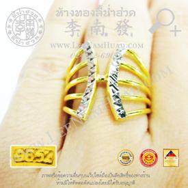 https://v1.igetweb.com/www/leenumhuad/catalog/e_1295640.jpg