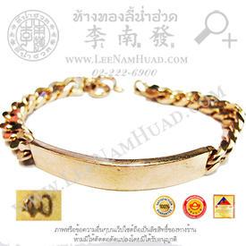 http://v1.igetweb.com/www/leenumhuad/catalog/p_1064822.jpg